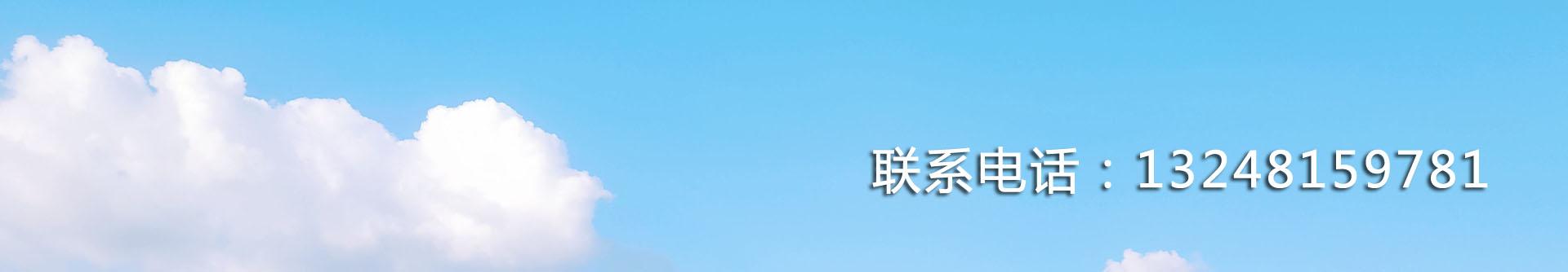 上海雄红清洗公司